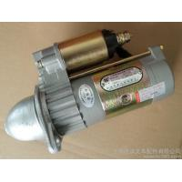 Wholesale 490bpg Xinchai diesel engine starter motor from china suppliers