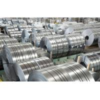 Wholesale 2mm 3mm Stainless Steel Sheet 201 Stainless Steel Coil SS Coil Customized from china suppliers