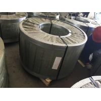 Wholesale Household Sus 201 Stainless Steel Coil With BA / No.4 / 8K Mirror Finish from china suppliers