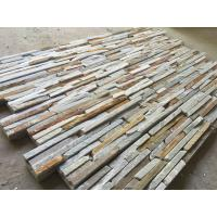 Buy cheap Oyster Quartzite Slim Cemented Stacked Stone,Zclad Stone Panel,Natural Stone Cladding,Desert Gold Culture Stone Veneer from wholesalers