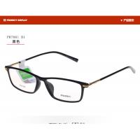 Wholesale Comfortable Square Metal Frame Sunglasses / Multiplecolor Mens Fashion Sunglasses from china suppliers