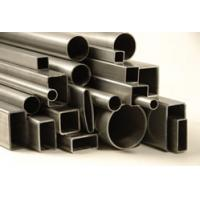 Buy cheap Elliptic intersection pipe from wholesalers