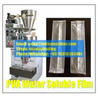 Wholesale Non Residue Water Soluble Film Packaging Machine from china suppliers