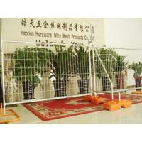 Buy cheap Mobile Fence from wholesalers