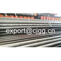 Wholesale St 35.8 St45.8 Heat Resistant Steel Seamless Tube 15Mo3 13CrMo44 10CrMo910 from china suppliers