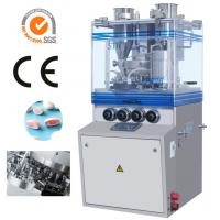 Wholesale Slow Release Tablet In Tablet Press Machine For Core Coated And Covered Tablet from china suppliers