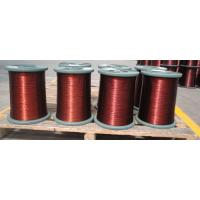 Wholesale Polyamide- imide  enameled round aluminum wire from china suppliers
