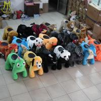 Wholesale Hansel coin operated rental electric animal rides for sale from china suppliers