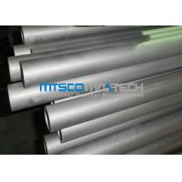 Quality Duplex Steel Tube ASTM A790 S32750 / 2507 6096mm Length ISO 9001 for sale