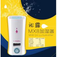 Wholesale Novelty Ultrasonic Essential Oil ultrasonic aroma humidifier from china suppliers