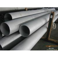 Wholesale High Pressure Stainless Steel Tubing A312 / A213 For Pressure Vessels from china suppliers