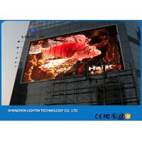 Wholesale P16 Outdoor SMD LED Display , rgb led panel Brightness More Than 8000 cd / SQM from china suppliers