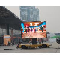 Wholesale DIP Outdoor Mobile LED Display Screen Truck Mounted 7mm Pixel Pitch from china suppliers