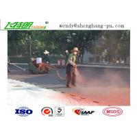 Quality Outdoor Sport Polyurethane Running Athletic Track Synthetic Running Track for sale