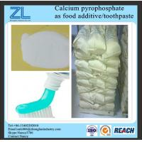 Wholesale 96% Purity Calcium Pyrophosphate cas 7790-76-3 ( CPPD ) white powder from china suppliers
