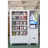 Wholesale Commercial Coin / Credit Card Kiosk Stationery Vending Machine / Machinery from china suppliers
