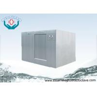 Wholesale 1200 Liter Large Steam Sterilizer With Safety Valves In Jacket and Chamber from china suppliers