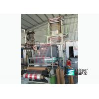 Plastic Film Blow Molding Machine Rotating Head With Flexographic Printing Unit