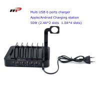 Wholesale Multi Device 6 Port 5.0v 8.8a Usb Charging Station Apple Android Ipad Iwatch Use from china suppliers