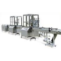 Wholesale Automatic Aerosol Filling Machine (QGQ750) from china suppliers