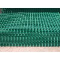Buy cheap Welded  PVC Coated Wire Mesh, mesh panel for bird wire mesh from wholesalers
