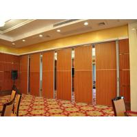 Wholesale Melamine Carpet Finish Folding Glass Partitions For Meeting Room from china suppliers