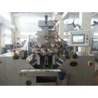Wholesale High Productivity Automatic Encapsulating Machine 380V 50HZ 17KW from china suppliers