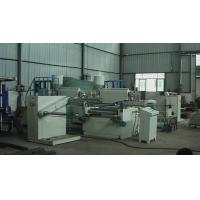 Wholesale Plastic Air Cushion Film Extruder Machine , Blow Molding Equipment from china suppliers