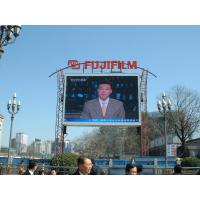 Wholesale P12 P16 Led Billboard Display , Outdoor Led Full Color Display Advertising Billboard from china suppliers