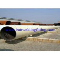 Wholesale ASTM DIN JIS Welded API Carbon Steel Pipe with Varnish Paint Surface from china suppliers