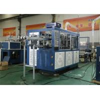 Wholesale Professional Fully Automatic Paper Cup Making Machine 2 Oz / 3 Oz  380V 50Hz from china suppliers