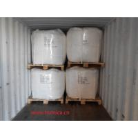 Wholesale 6381-92-6 EDTA Disodium Salt / EDTA Chelating Agent Used In Microelement Fertilizer from china suppliers