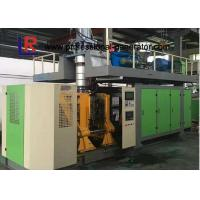 Wholesale Safety Helmet Fully Automatic Blow Molding Machine For PET Bottle / Water Bottle Making from china suppliers