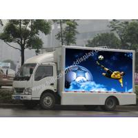 Wholesale Steel  Aluminium	HD Truck Mobile LED Display P5 / P6 / P8 / P10 from china suppliers