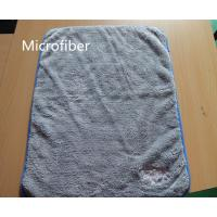 Wholesale 60* 80cm Microfiber Sports Towel Grey 600gsm Coral Fleece Super-Thick Two-Double from china suppliers