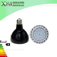 Wholesale Elegant 40W E27 LED PAR30 LIGHT, PAR30 LED Spotlight from china suppliers