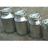Wholesale High Rubber Sealing Aluminium Lockable Milk Cans With FDA Certificate from china suppliers