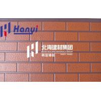 Quality PU Sandwich Wall Panel for Prefabricated House for sale
