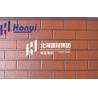 Buy cheap cladding decorative wall panels exterior wall panels decorative siding panel from wholesalers