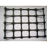 Wholesale PP Biaxial Geogrid for Base Reinforcement,Biaxial Geogrid for Subgrade Improvement from china suppliers