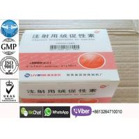 Wholesale HCG Human Growth Hormone Peptide 15 Minutes Rapid Pregnancy Test 5000iu / Vial from china suppliers