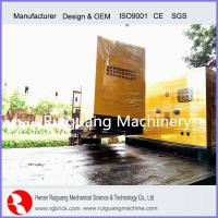 Wholesale small portable diesel generator from china suppliers