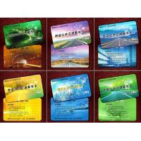 Wholesale Customized Thickness RFID Smart Card Inlay L85.4mm * W54mm 8kbit capacity from china suppliers