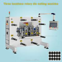 China Industrial Fabric Rotary Die Cutting Machine Automatic Die Cutter For Foam Tape on sale