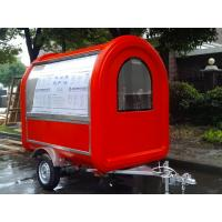 Wholesale Round Shape Stainless Steel Factory Food Cart Trailer Refrigerator from china suppliers