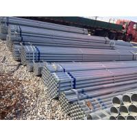 Wholesale 1.2mm~30mm Hot Galvanized Steel Pipe For Mirror  Double Wall from china suppliers