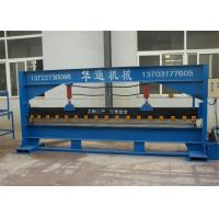 Wholesale Automatic Hydraulic Bending Roll Forming Machine  from china suppliers