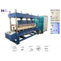 Wholesale 1200 PCS / H High Frequency Welding Machine 35KW For Plastic Window Curtain from china suppliers
