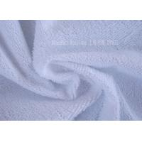 Wholesale Polyester Mattress Cover For Hospital Bed , Pvc Mattress Cover from china suppliers