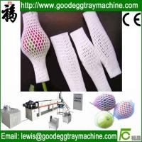 Wholesale Flower packaging net making machinery from china suppliers